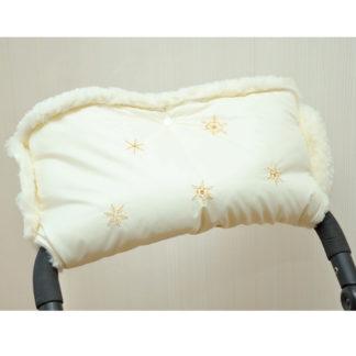 Муфта для коляски на овчине молочная