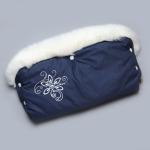 Муфта для коляски синяя с опушкой