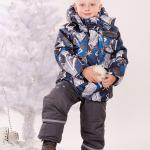 """Куртка зимняя для мальчика """"Зимняя геометрия"""""""