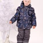 """Куртка зимняя для мальчика """"Арт камуфляж"""""""